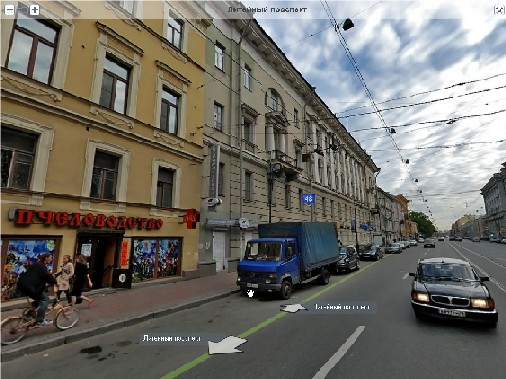 Магазин пчеловодства в санкт-петербурге на литейный проспект, 46 - поделился своим мнением пользователь be-spb